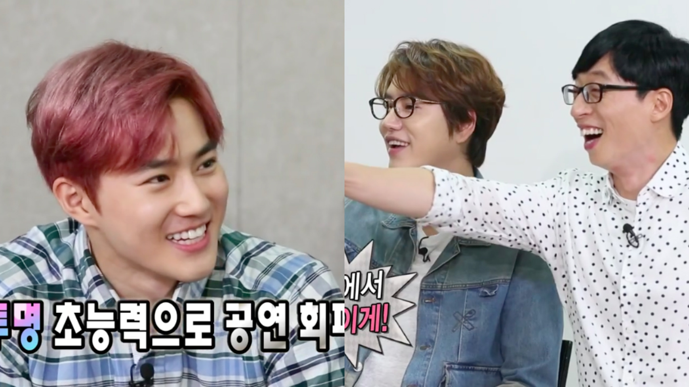 """EXO's Suho Suggests A Super Power For """"New Member"""" Yoo Jae Suk On """"Infinite Challenge"""""""
