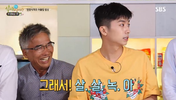 2PM's Wooyoung Transforms Into Hardworking Chef's Assistant