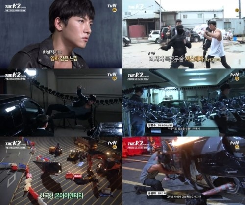 """Upcoming Drama """"The K2"""" Hints At Incredible Action Scenes To Come"""