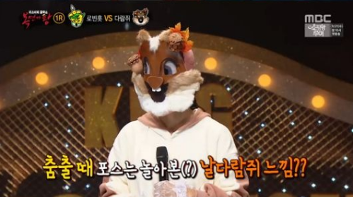 king of masked singer kim so yeon