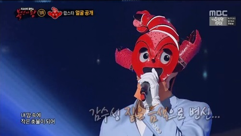 """This """"Lobstar"""" Turns Out To Be An Idol Star (Excuse The Pun)"""