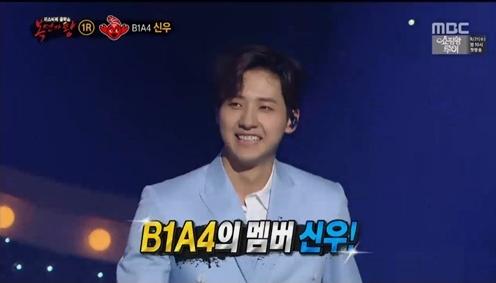 B1A4 Shinwoo
