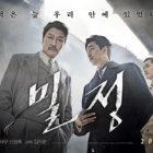 """Gong Yoo And Song Kang Ho's """"Age Of Shadows"""" Defends No. 1 At Box Office"""