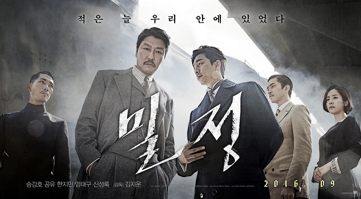 "Gong Yoo And Song Kang Ho's ""Age Of Shadows"" Defends No. 1 At Box Office"