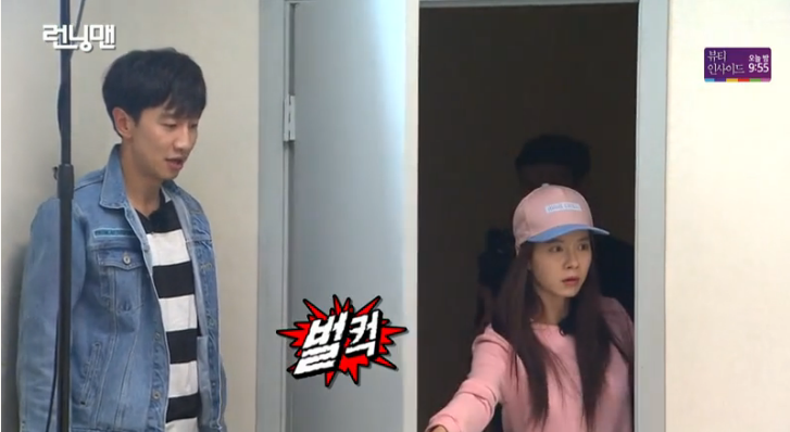 Running man lee kwang soo song ji hyo dating
