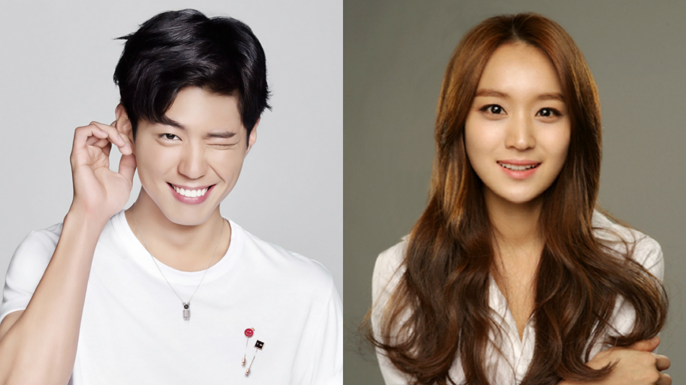 Park Bo Gum's Co-Star Jung Yoo Min Says He's Even More Angelic Than You Think