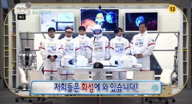 """""""Infinite Challenge"""" To Travel To Russia For Space-Themed Episode"""