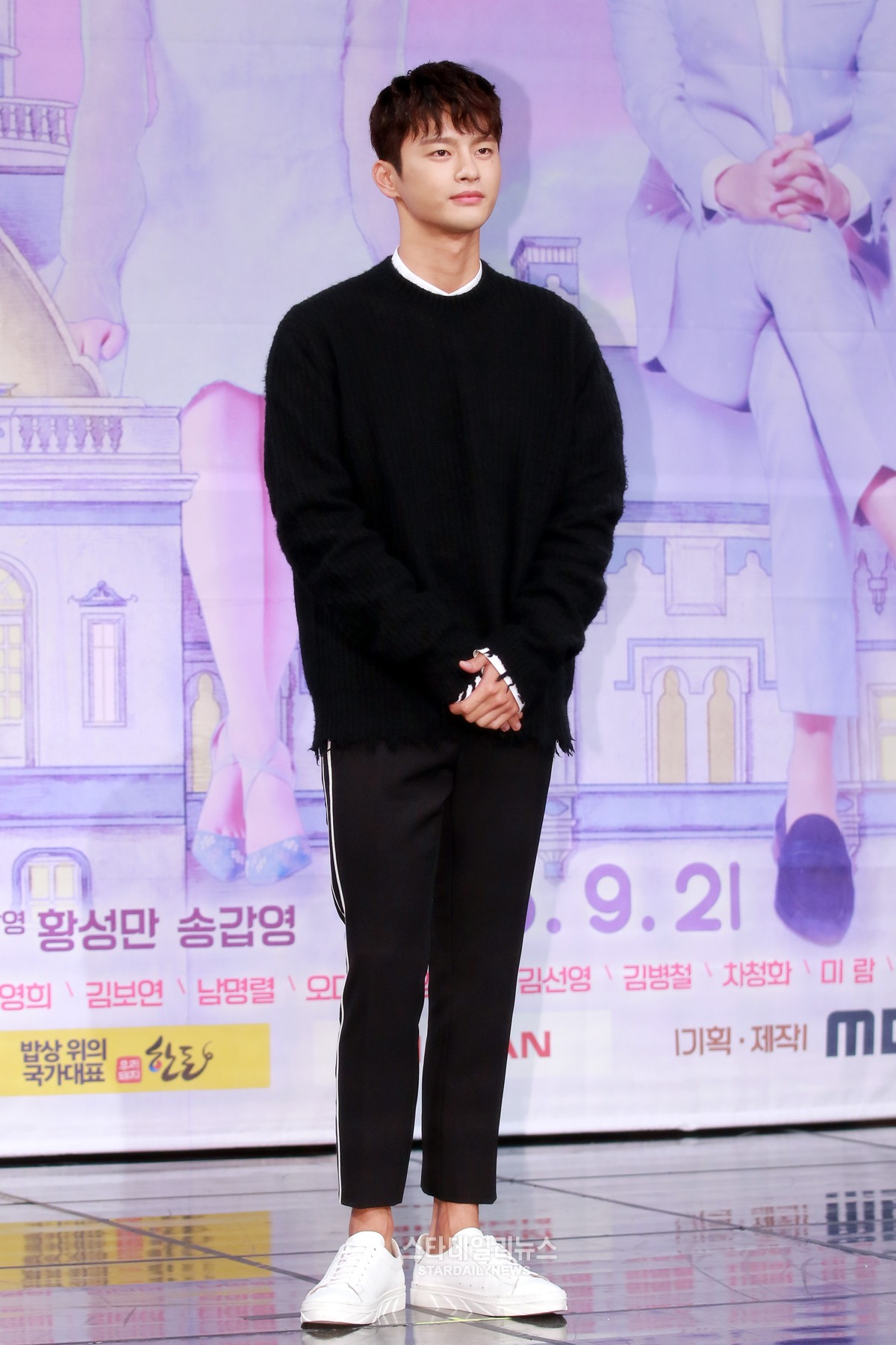 """Seo In Guk Raises Anticipation For Upcoming Drama """"Shopping King Louie"""""""
