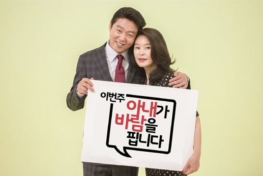 kim hee won ye ji won