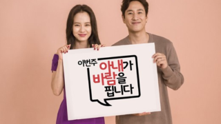 song ji hyo lee sun gyun