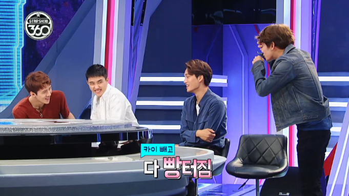 EXO Members Put Kai On Blast For Never Putting His Phone Down
