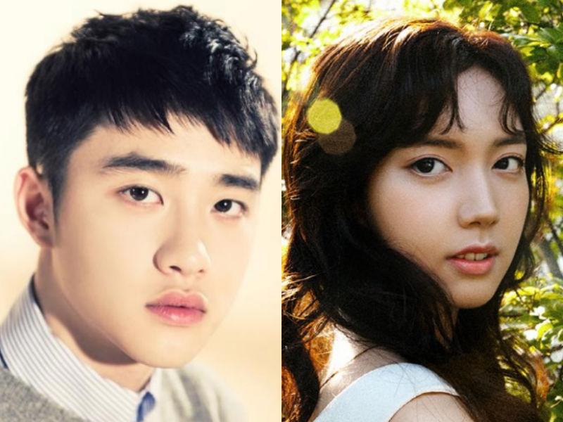 D.O. Chae Seo Jin