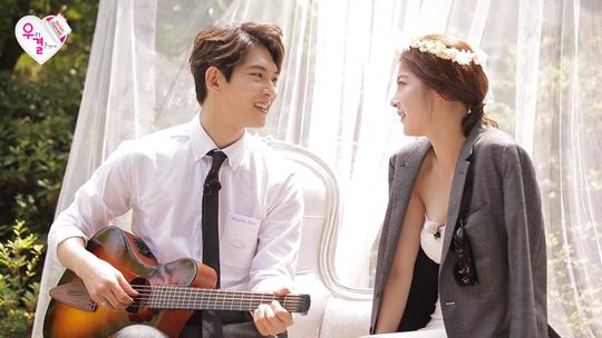 Lee Jong Hyun Gong Seung Yeon