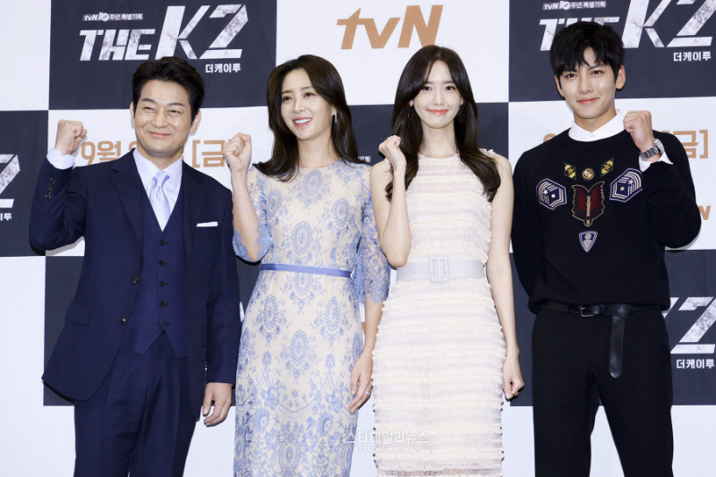 """Ji Chang Wook And YoonA To Hand Deliver Coffee To Fulfill Ratings Promise For """"The K2"""""""