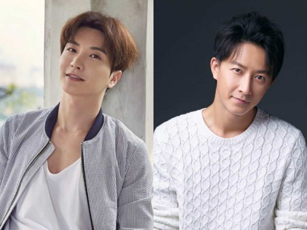 Super Junior's Label Denies Leeteuk And Hangeng Talked On The Phone