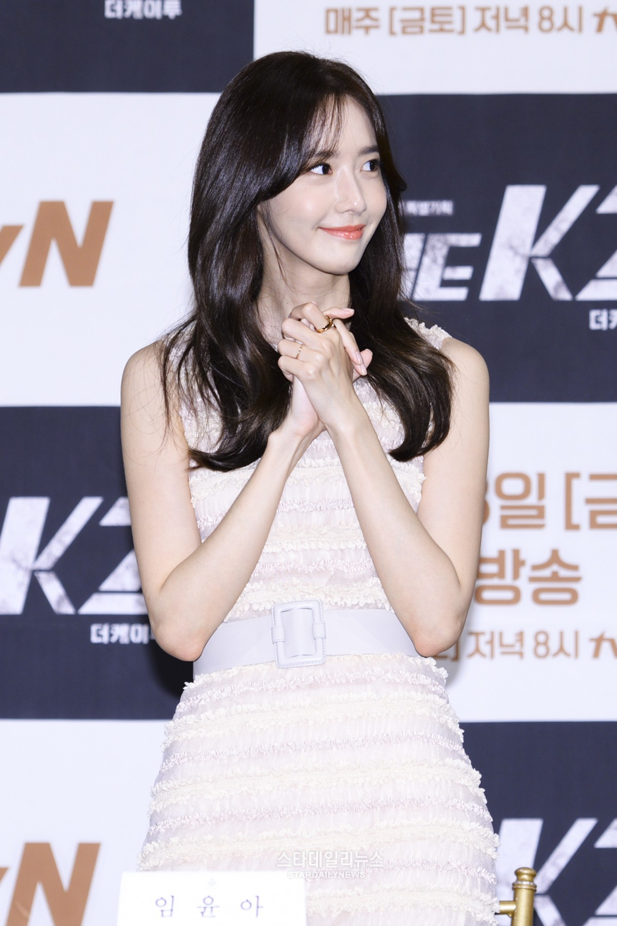 Girls' Generation's YoonA Shares How She's Dealt With Idol-Actress Prejudice
