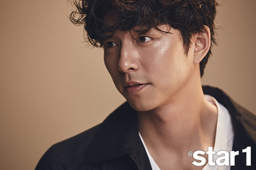 Gong Yoo Talks Candidly About The Loneliness Of Being An Actor