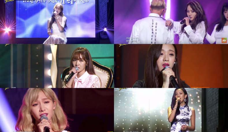 "Watch: From ""Bae Bae"" To ""Road,"" ""Girl Spirit"" Contestants Sing Songs Of Gratitude"