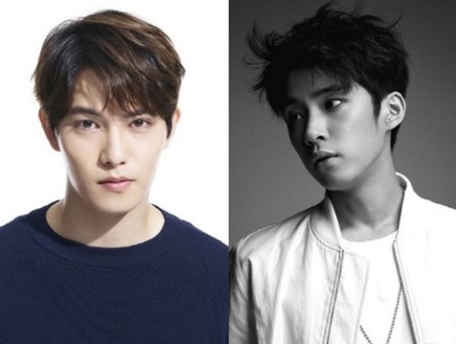 Lee Jong Hyun Lee Jae Jin