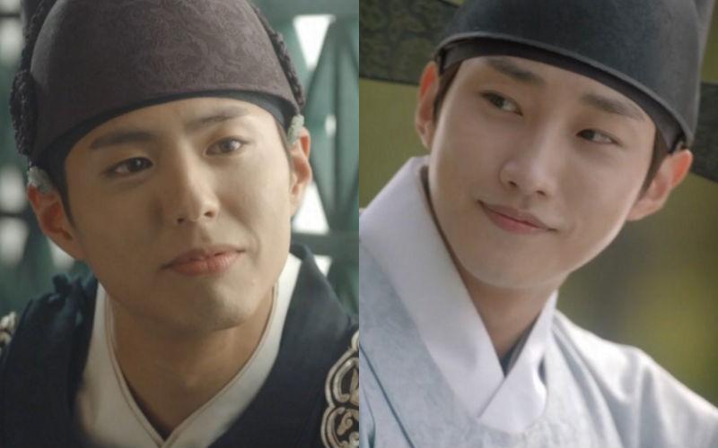 Park Bo Gum Jinyoung