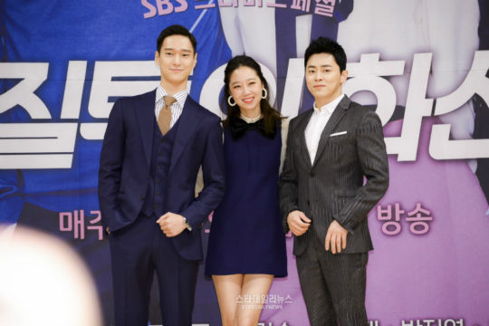 don't dare to dream jealousy incarnate cast