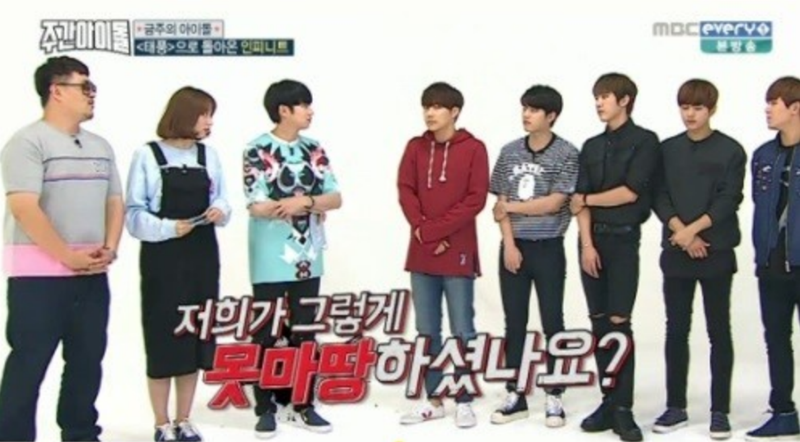"""EXID's Hani Teases INFINITE's Sunggyu About Missing Jung Hyung Don On """"Weekly Idol"""""""