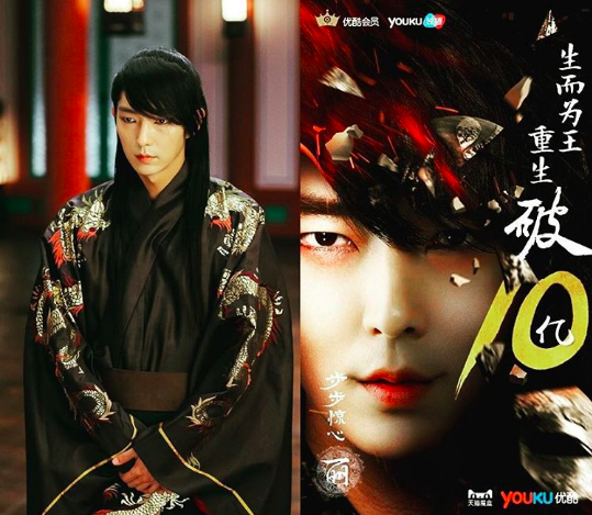"Lee Joon Gi Thanks Fans After ""Scarlet Heart: Goryeo"" Surpasses 1 Billion Views On Chinese Streaming Site"