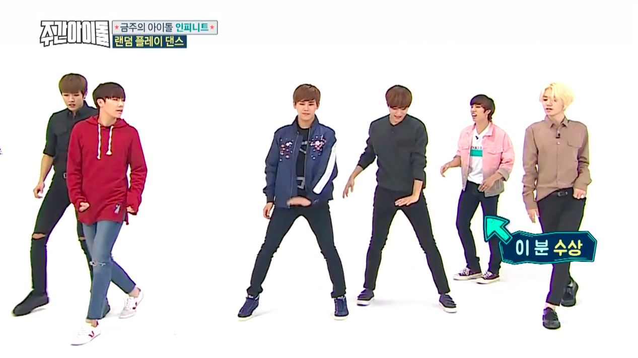 Image result for images weekly idol random play dance infinite