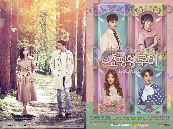 """Shopping King Louie"" And ""On The Way To The Airport"" Compete In Premiere Ratings"