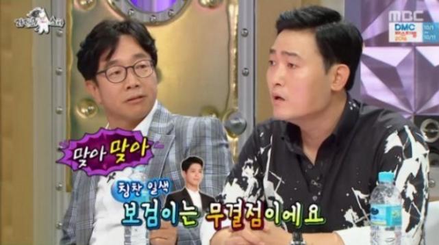 Park Chul Min Lee Joon Hyuk
