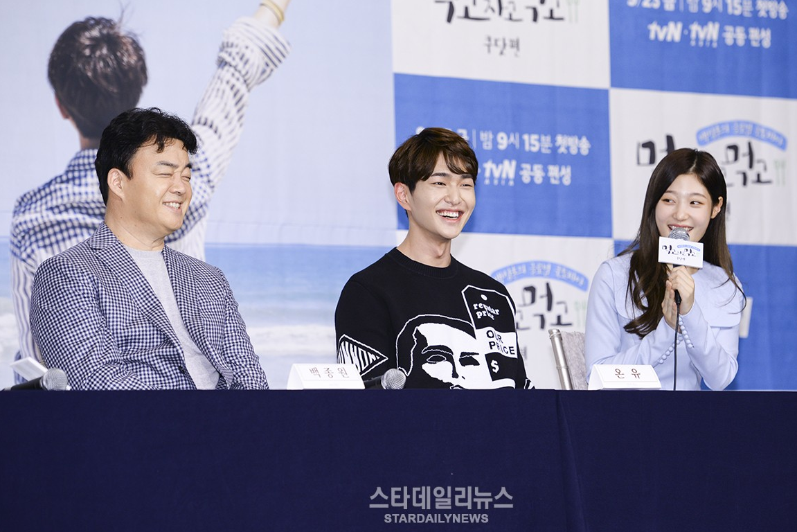 Onew Jung Chaeyeon Baek Jong Won