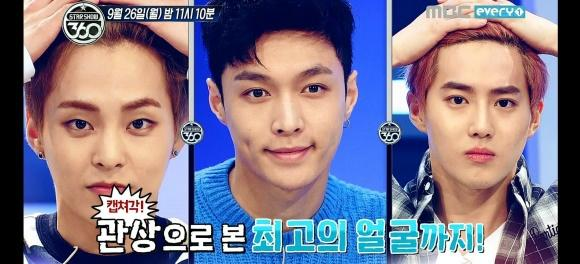 """Face Reader Reveals Which EXO Member Has """"A King's Face"""""""