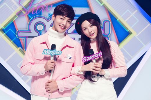"Former ""Music Core"" Co-Hosts Kim Sae Ron And Kim Min Jae Have A Cute Reunion"