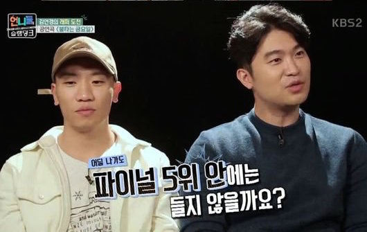 Dynamic Duo Only Has Praises For Ra Mi Ran And Her Rap Skills