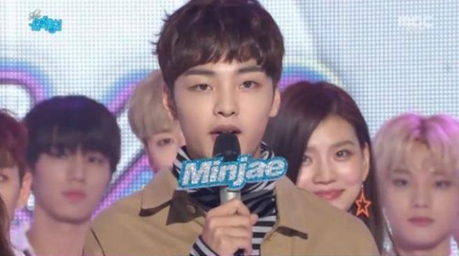 "Kim Min Jae Says Goodbye On ""Music Core"""