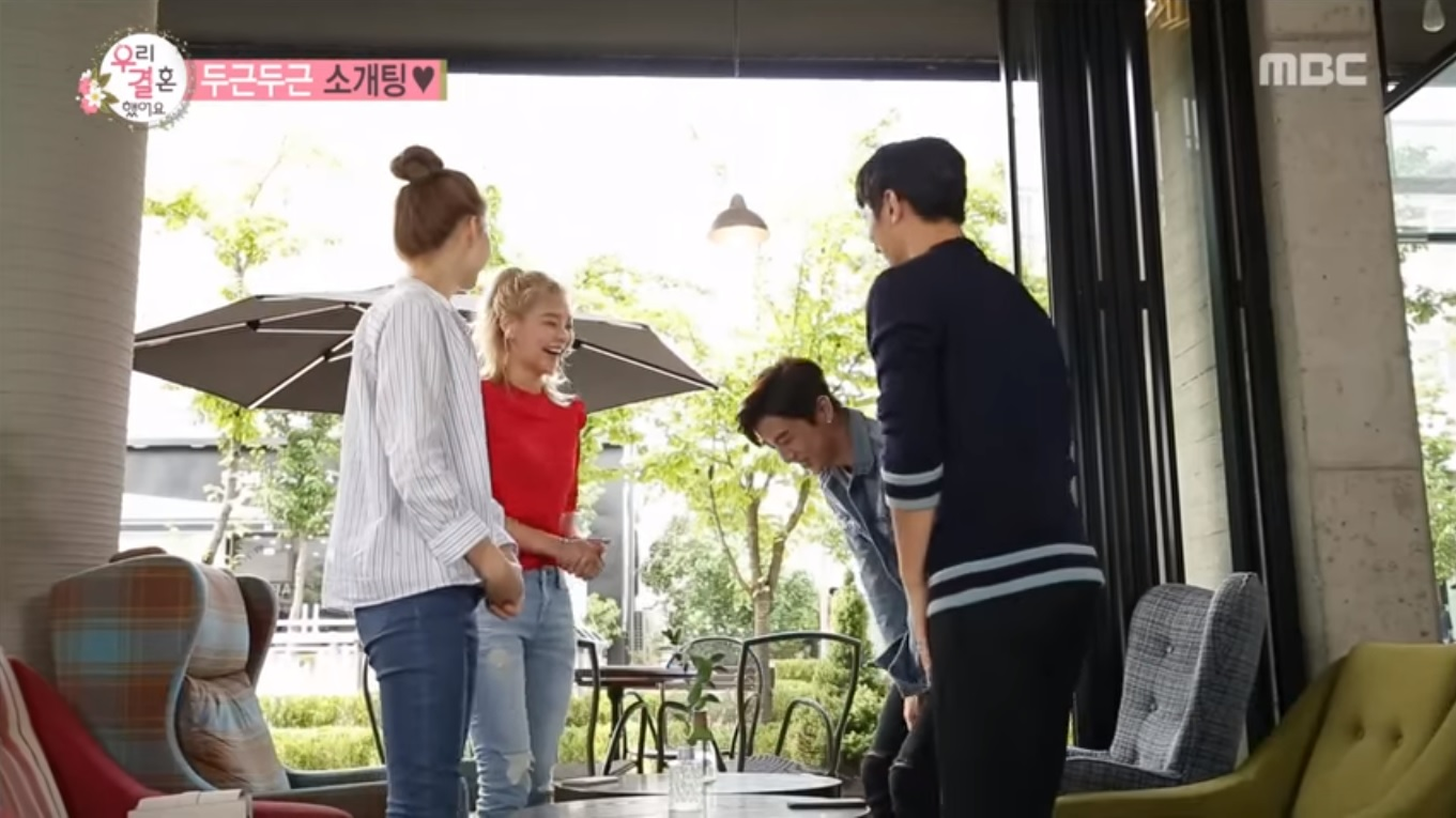 Jota And Kim Jin Kyung Set Up Their Friends Lee Geon And Song Hae Na On A Date