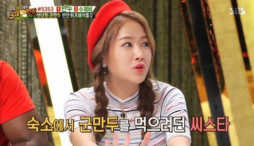 Soyou Says SISTAR's Dorm Almost Burned Down While They Cooked Dumplings