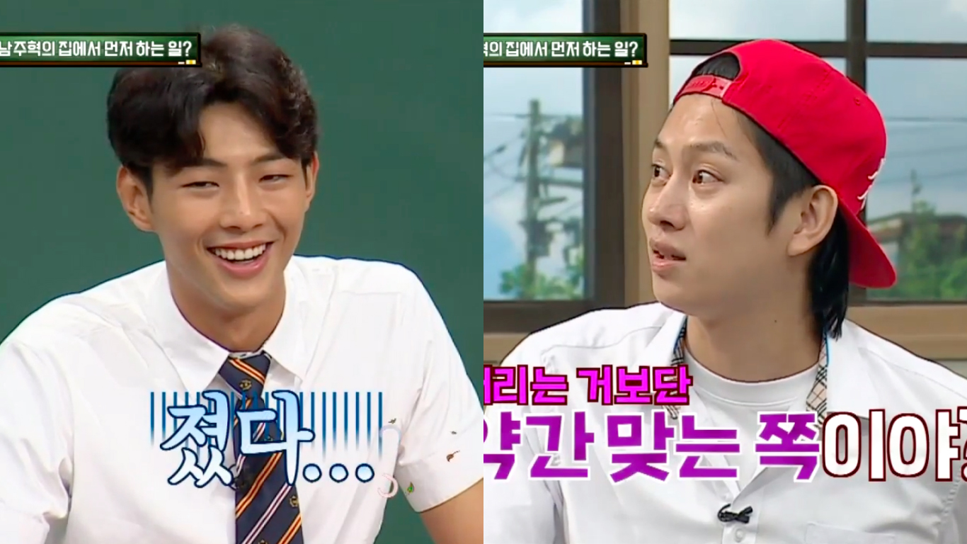 "Ji Soo Gets Teased Mercilessly About The Nature Of His Bromance With Nam Joo Hyuk On ""Ask Us Anything"""