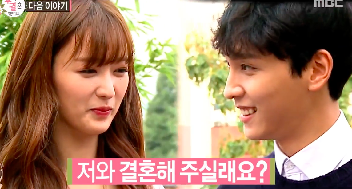 """""""We Got Married"""" Shares Sneak Peek Of Apink's Bomi And Choi Tae Joon's First Date"""