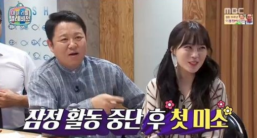 Heo Young Ji Reiterates That KARA Has Not Disbanded