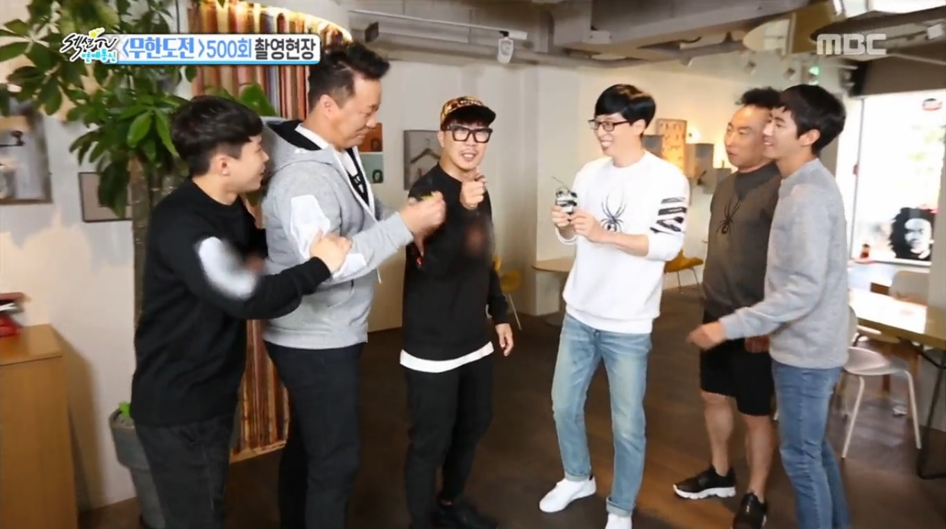 """Infinite Challenge"" Members Predict Who Will Win The 2016 Entertainment Grand Prize"