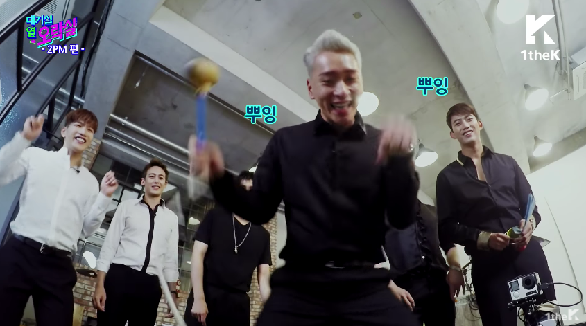 "Watch: 2PM Gets Into All Kinds Of Shenanigans Playing Whack-A-Mole On ""Idol Arcade"""