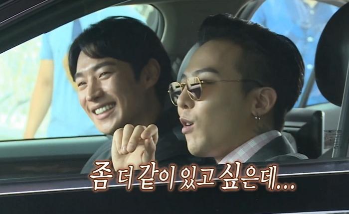 Lee Je Hoon G-Dragon BIGBANG