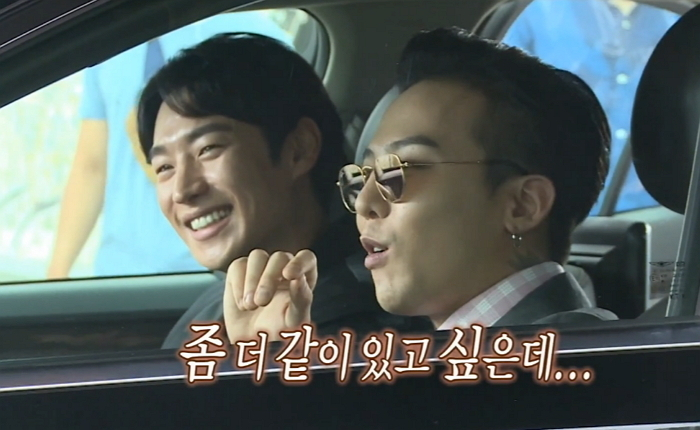 Lee Je Hoon Proves To Be Quite The G-Dragon Fanboy