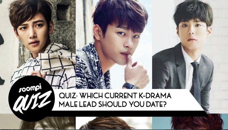 Soompi Quiz male leads