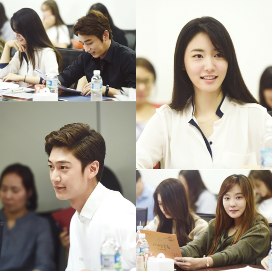 Kim Ji Han, Ryu Hyoyoung, Dana, And More Get Ready For New MBC Daily Drama