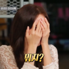 Watch: YoonA Can't Even Look As Ji Chang Wook Busts Out His Dance Moves
