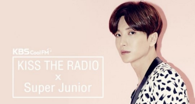 "Super Junior's Leeteuk Says Farewell To ""Kiss The Radio"" During His Final Episode"