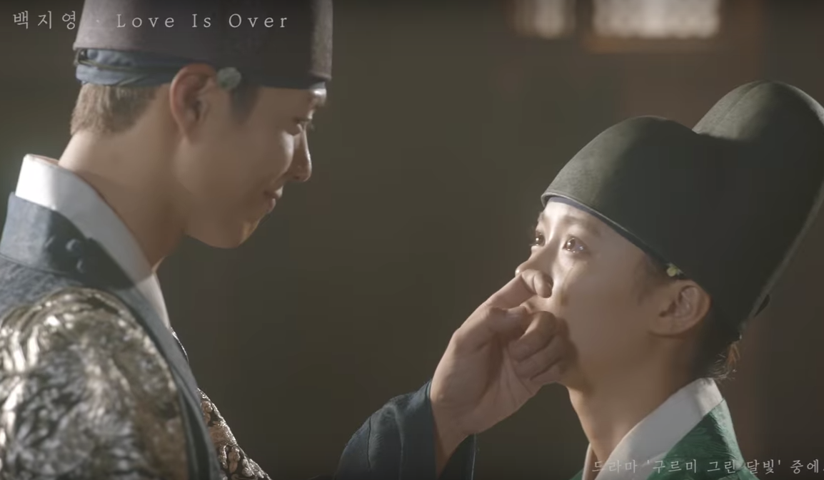 """Watch: Baek Ji Young Sings Of Love And Heartbreak For """"Moonlight Drawn By Clouds"""""""