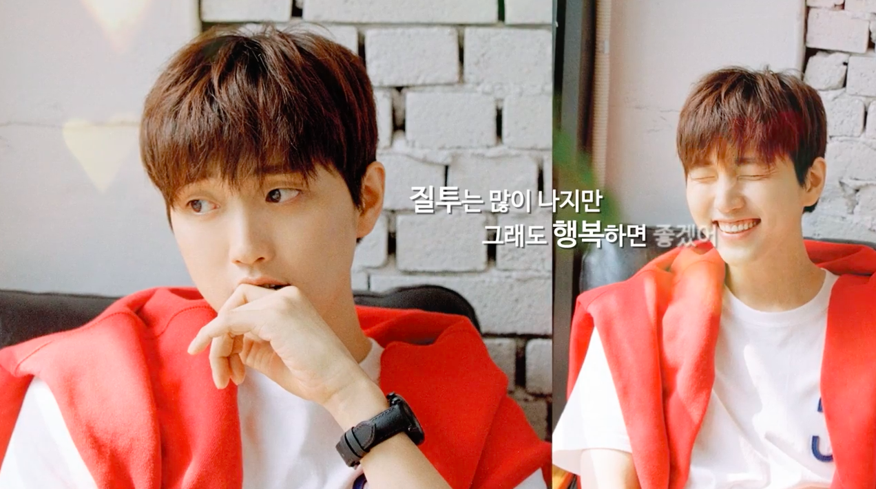 Listen: B1A4's Sandeul Shares Album Preview For Upcoming Solo Debut